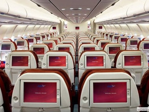FLIGHT REVIEW: Arik Air: New York JFK-LOS