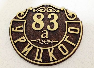 АТ-032 Урицкого _83.jpeg