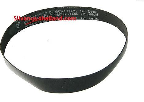 1750044960  CMD-flat belt 272