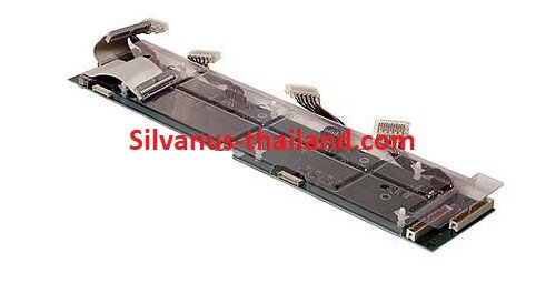 1750044878  Distributer board 4x with cover