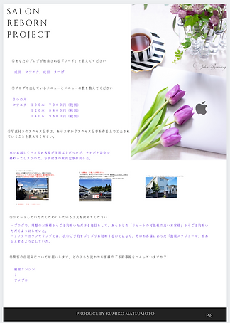 スクリーンショット 2021-02-06 19.39.34.png