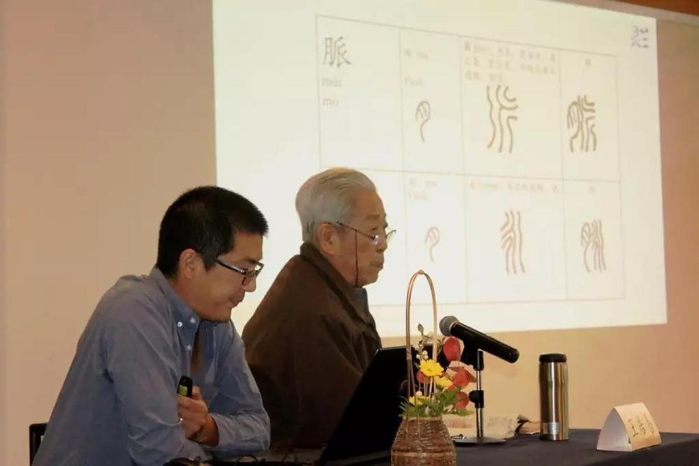 Dr. Wang ju yi con Jonathan Chang