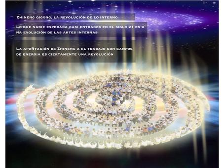 La organización Campo de Qi (Qi field Theory) 组场理论