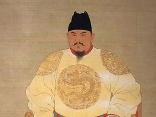 Las Dinastias Ming Qing