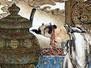 Taoísmo III El desarrollo del Taoísmo Alquímico (200-1200dc) Wei Po Yang