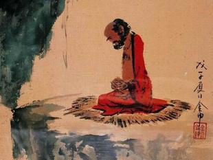 El Chan (Zen) en China