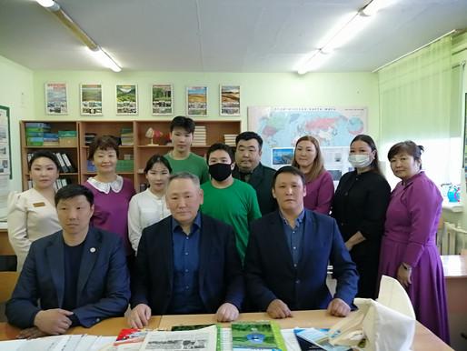 Встреча с министром экологии, природопользования и лесного хозяйства Республики Саха (Якутия)