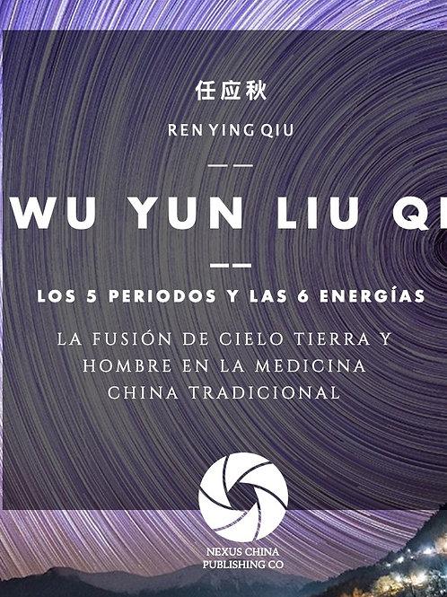 Wu Yun Liu Qi