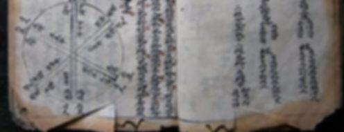 Huo Shen Pai La escuela del Espíritu del Fuego