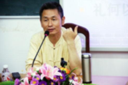 Liu Li Hong
