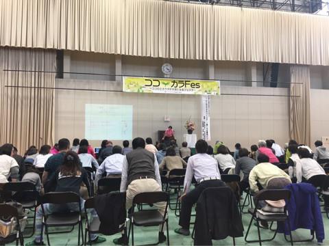 日本快眠協会代表理事による市民向け睡眠講座の様子です。