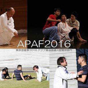 APAF 2016