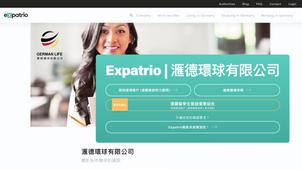 滙德環球 X 德國Expatrio-提供便利Blocked Account服務