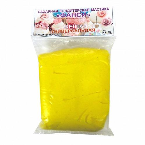 Мастика сахарная Фанси жёлтая 500 гр, Россия
