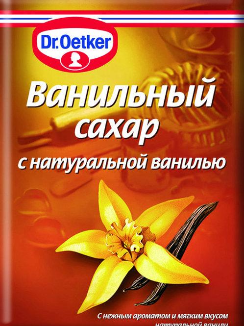 Ванильный сахар  Dr. Oetker  15гр