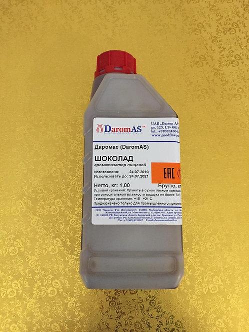 Пищевой ароматизатор Шоколад  DaromAS 1 литр