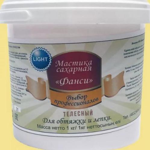 Мастика сахарная Фанси телесная 1 кг., Россия