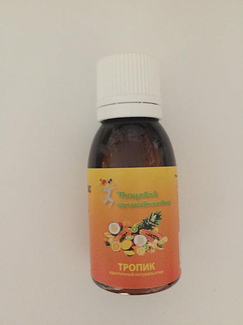 Пищевой ароматизатор Тропик 25мл ДюканПлюс