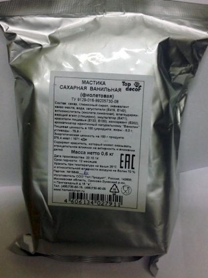 Мастика сахарная ванильная, фиолетовая, в ассортименте, 600 гр., Россия