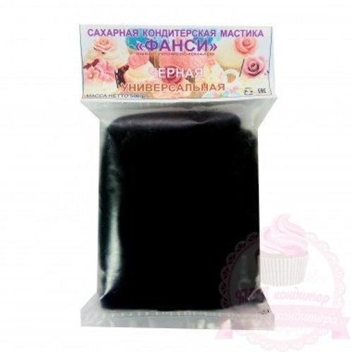 Мастика сахарная Фанси чёрная 500 гр, Россия