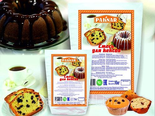 Смесь для кекса Пакнар 0,5кг
