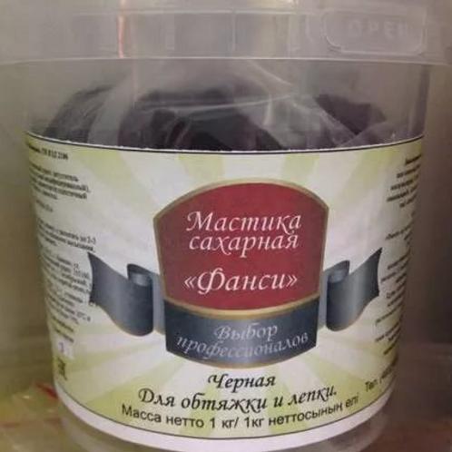 Мастика сахарная Фанси черная 1 кг., Россия