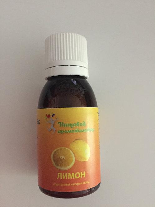 Пищевой ароматизатор Лимон 25мл ДюканПлюс