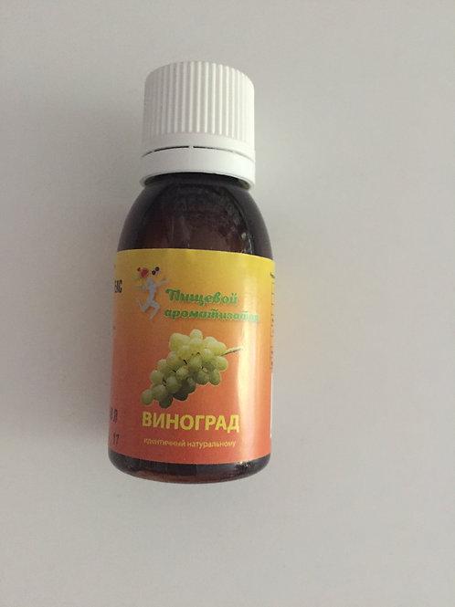 Пищевой ароматизатор Виноград 25мл ДюканПлюс