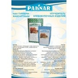 Улучшитель для хлебобулочных изделий Пакнар 10кг/мешок