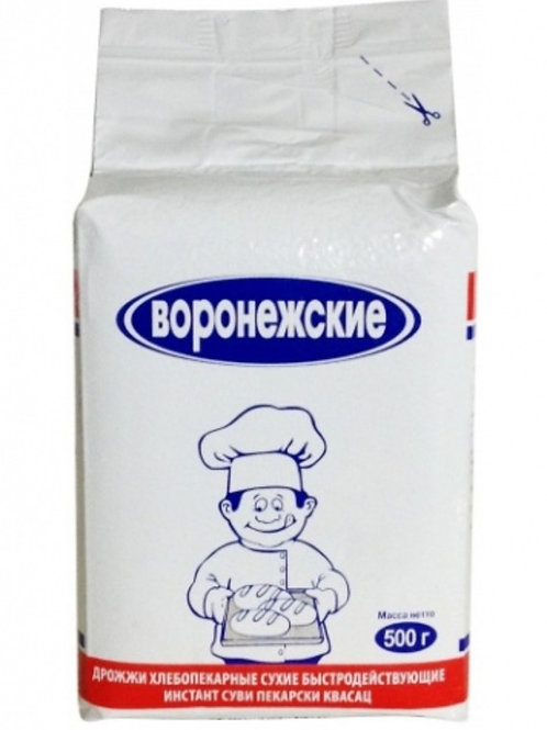 Дрожжи сухие  Воронежские 0,5кг
