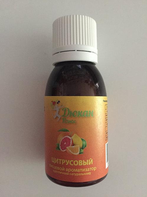 Пищевой ароматизатор Цитрусовый 25мл ДюканПлюс