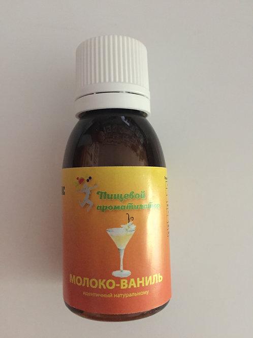 Пищевой ароматизатор Молоко ваниль 25мл ДюканПлюс
