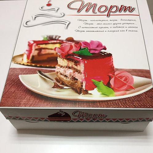 Упаковка для тортов 310х360х105 с надписью