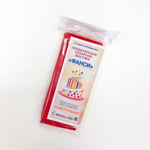 Мастика сахарная ванильная, красная, Фанси 100 гр.