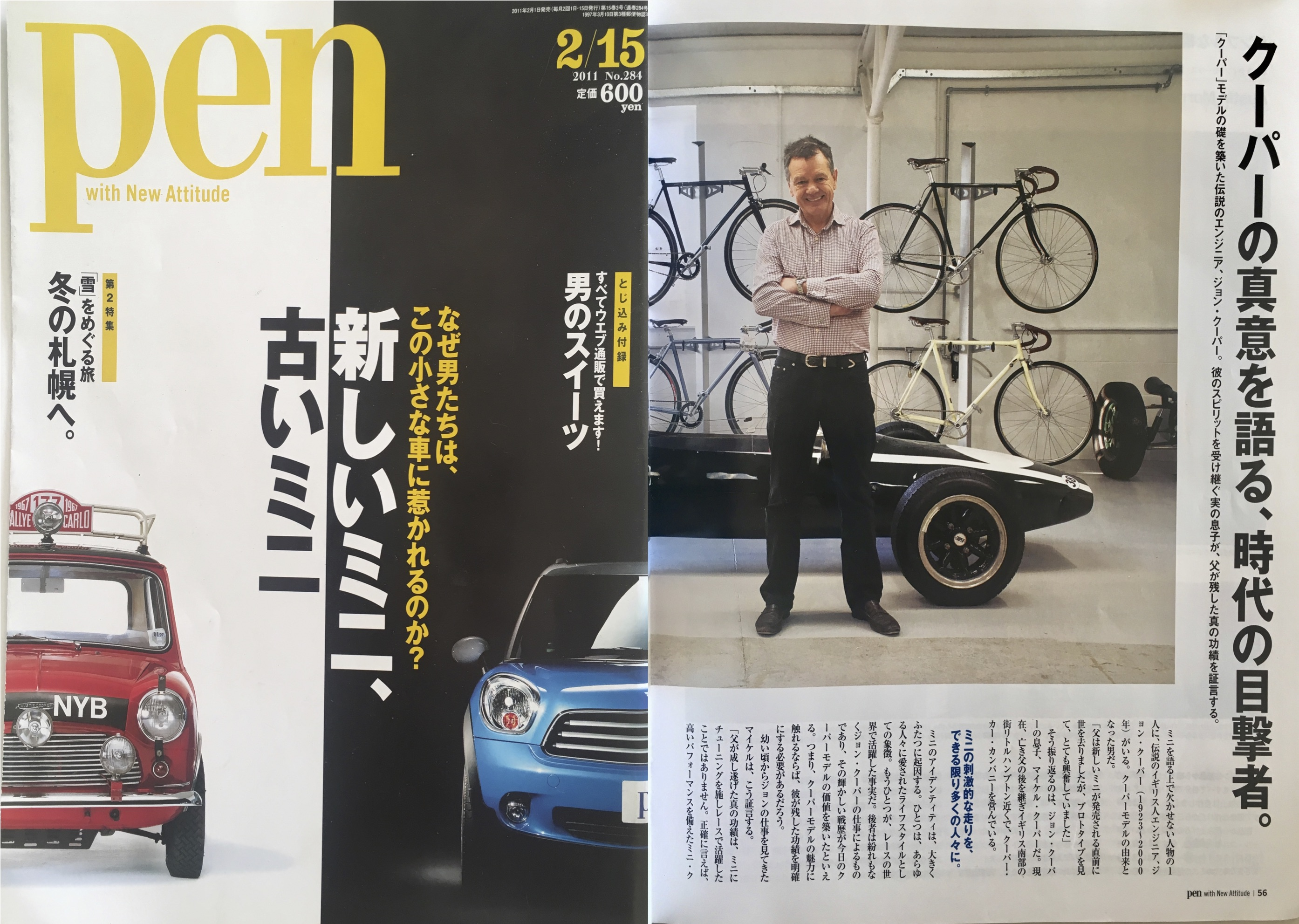 cooperbikes pen クーパーバイクス