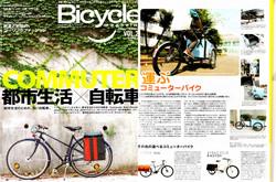 christianiabikes クリスチャニアバイクス magazine カーゴバイク