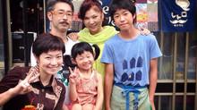 日本テレビ『遠くへ行きたい』で紹介していただきました