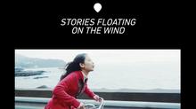 当店の自転車が出演する映画『風にのるはなし』が国際映画祭で受賞しました!