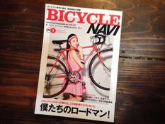店主が雑誌BICYCLE NAVIロードマン特集に出ております