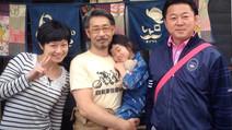 日本テレビ「ぶらり途中下車の旅」で当店をご紹介頂きました
