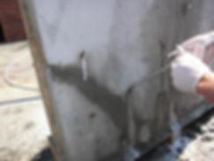ซ่อมน้ำรั่ว.jpg