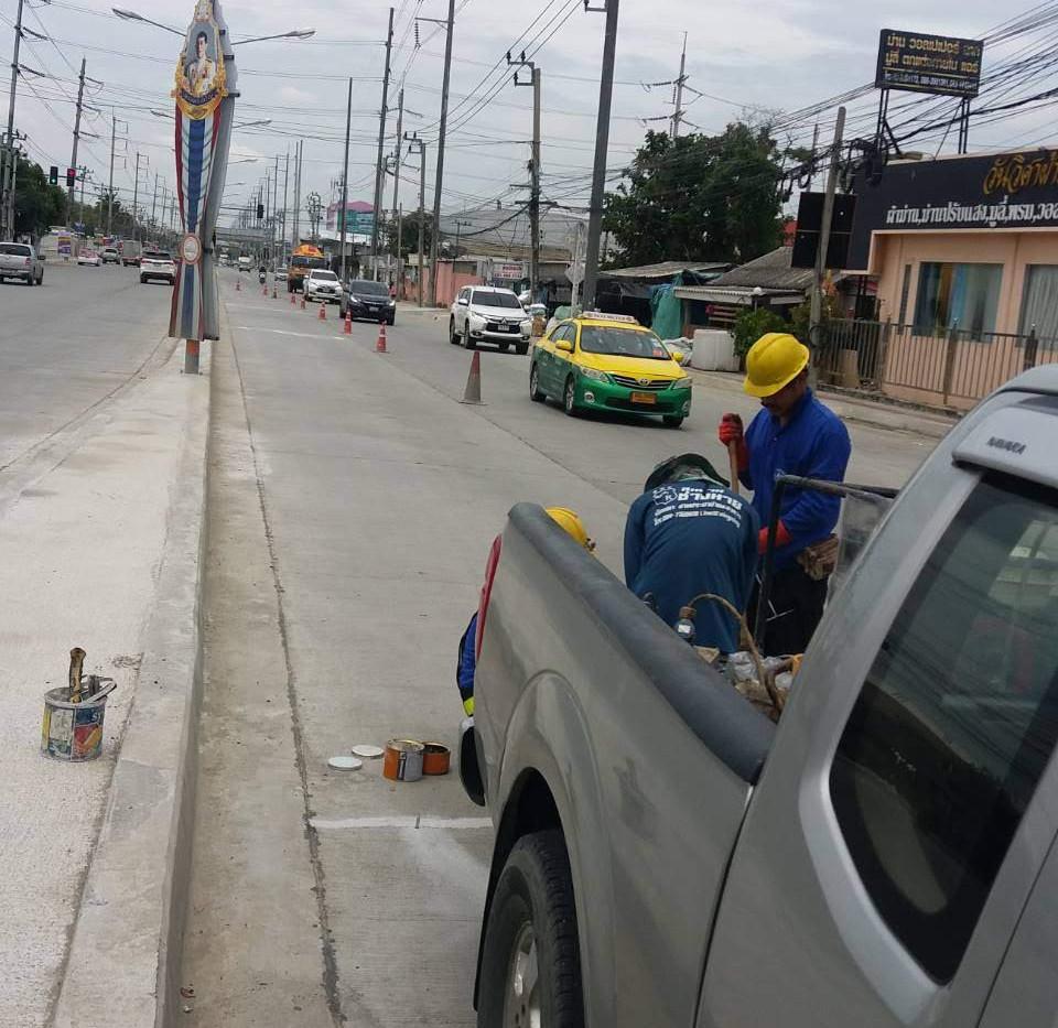 ซ่อมรอยร้าวถนน (1).jpg