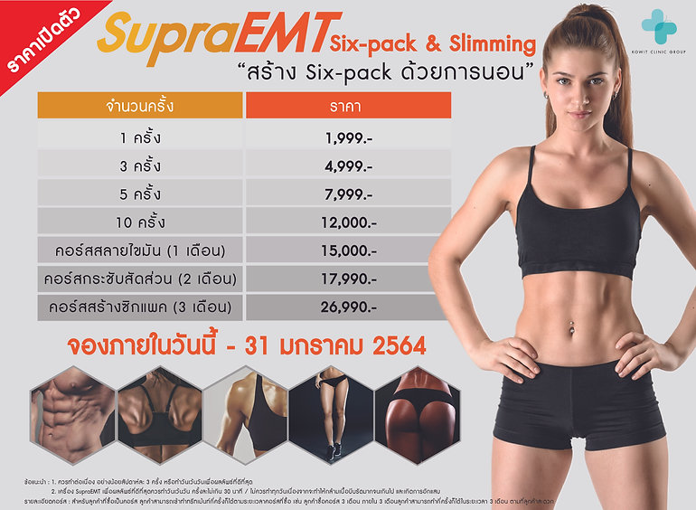 ราคาเว็บไซต์-01.jpg
