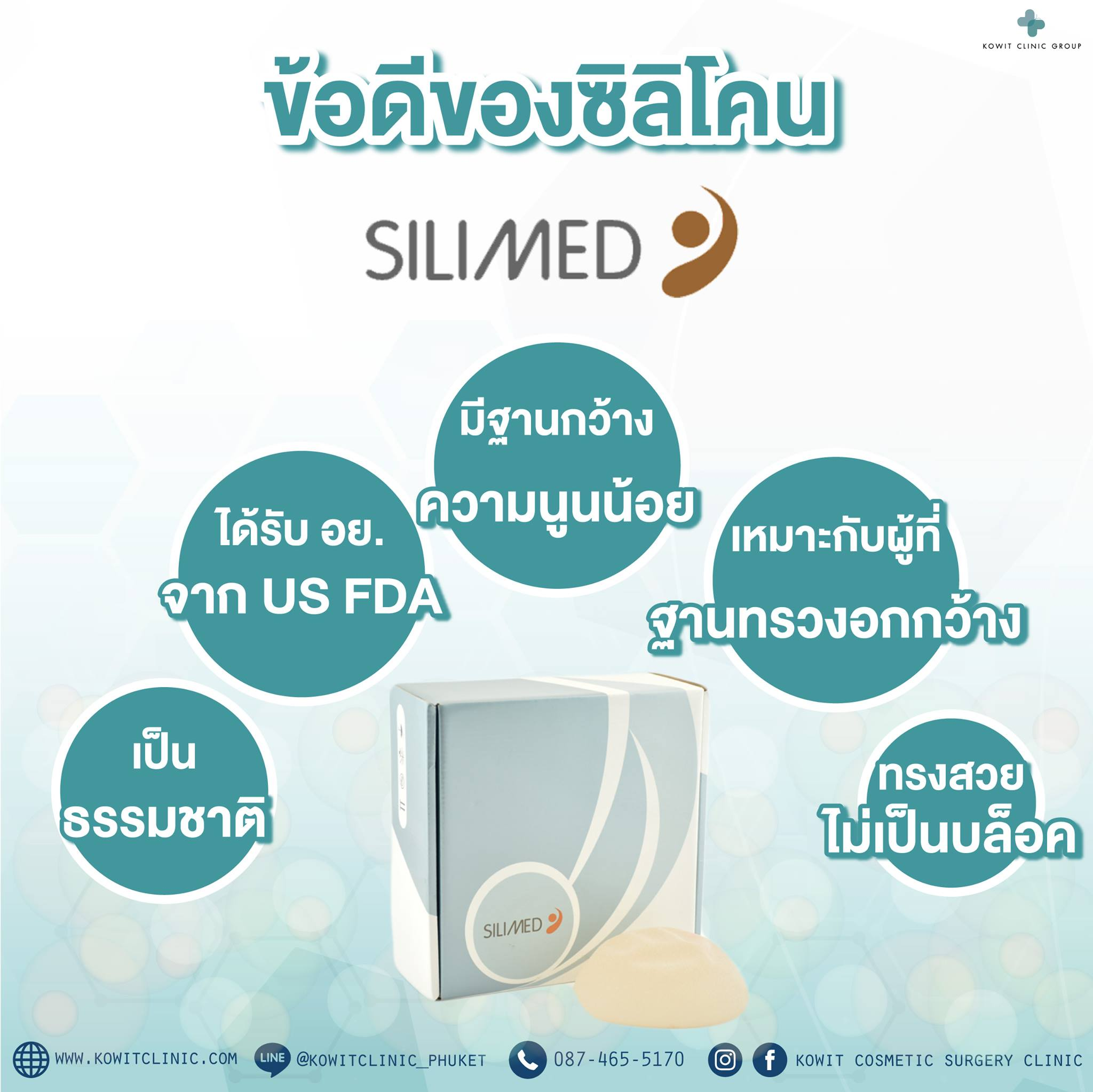 Silimed