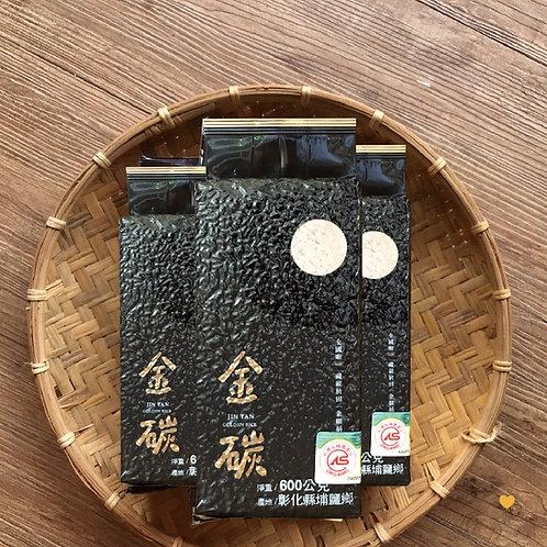 金碳稻 有機糯米