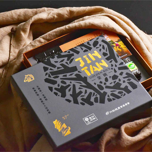 2020金馬獎貴賓禮品-金碳稻雙米禮盒