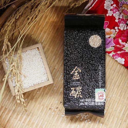 金碳稻 有機糙米