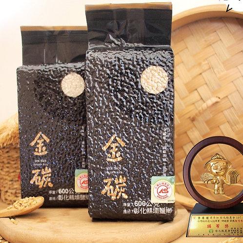 金碳稻 有機白米