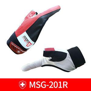 MSG-201R.jpg
