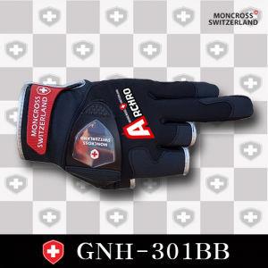 GNH-301BB 바늘수납700.jpg